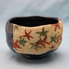 Seasonal Tea Bowl  Black Raku Maple