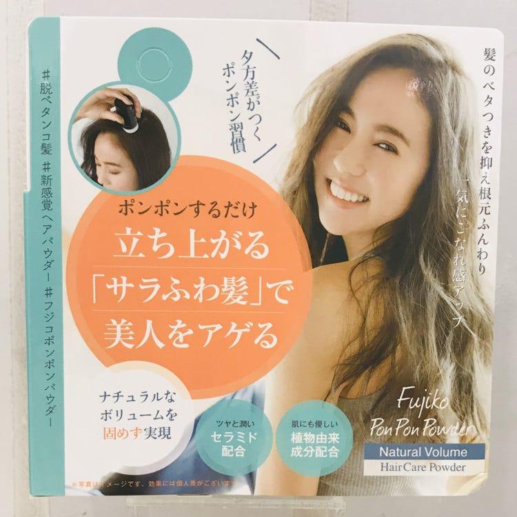 Kanalabo Fujiko Pon Pon Powder