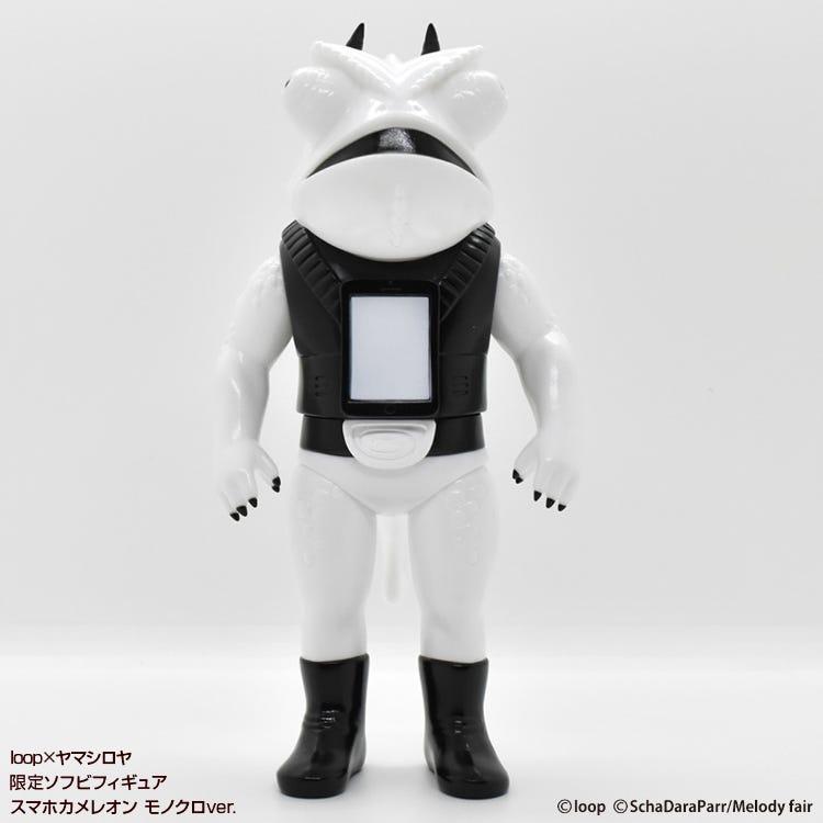 loop×Yamashiroya聯名限定軟膠模型 智慧型手機變色龍 黑白色