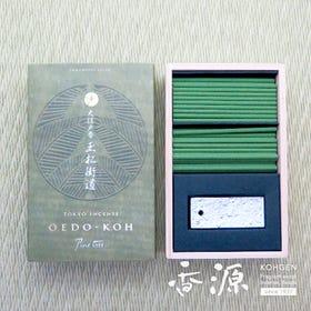 遊びと洒落の江戸文化を東京の香司が香りで表現 日本香堂 大江戸香