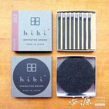 [10MINUTES AROMA hibi] hibi是一種香火棒,點燃一根火柴來摩擦火柴,享受上升的自然氣味。