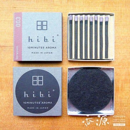【10MINUTES AROMA hibi】hibiはマッチを擦るように火をつけて、立ちのぼる自然の香りを楽しむお香スティック