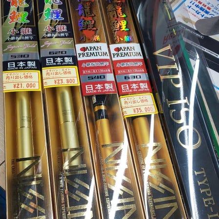 MADE IN JAPAN CARP ROD  ROCK FISHING ROD