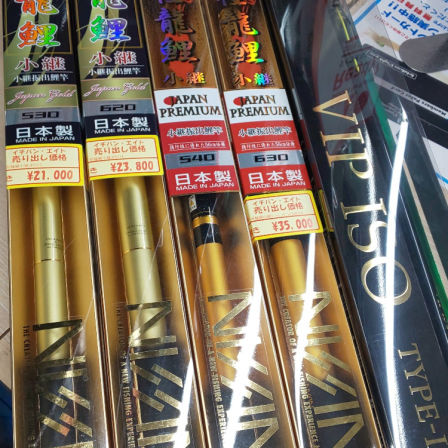 MADE IN JAPAN CARP ROD  ROCK FISHING ROD