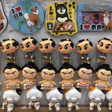 磁贴 深受外籍游客喜爱的舞技、相扑力士、木芥子人偶造型摇头磁贴,还有多种日本著名景点磁贴等各种商品。