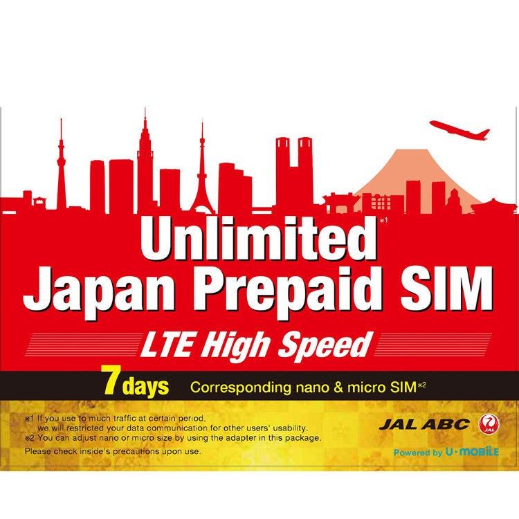 販售日本國內通用SIM卡