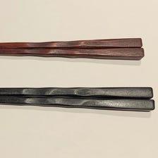 Easy-to-use  enjyu chopsticks  ebony  rosewood