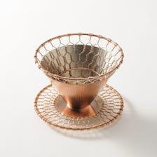 手編咖啡濾網 銅