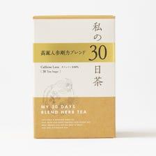 My 30-day tea  Korean ginseng-goriki blend