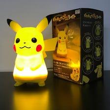 Pokemon Pikachu light