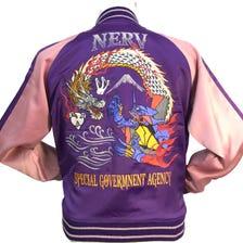 Evangelion dragon vs. Unit 1 baseball jacket