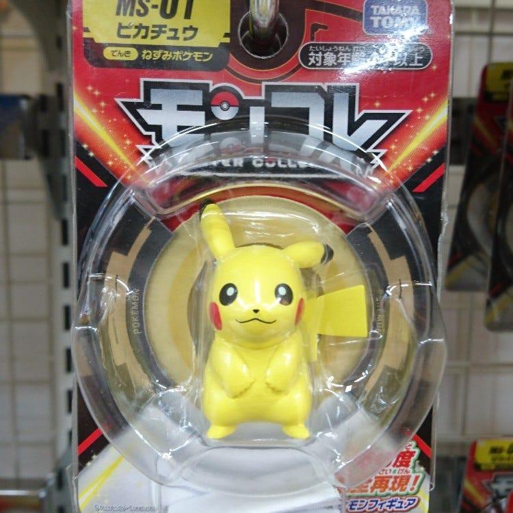 Pokemon Pikachu figure