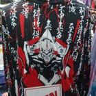 Heart Sutra Evangelion hoodie