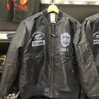 Full Metal Panic TDD-1 flight jacket