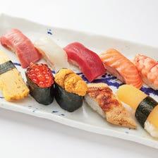 6F Kaiten Sushi Yoshimaru Suisan   Specially selected sushi