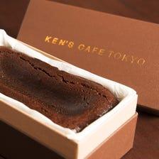 特撰古典巧克力蛋糕<br /> 使用DOMORI創辦人親自調配的「KEN'S BLEND CRIOLLO」巧克力。