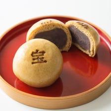 宝来日式甜馒头  以添加冲绳产黑糖的面团包上红豆泥馅料制作而成