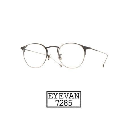 EYEVAN 7285 宛如工藝品般的優雅高品質眼鏡。日本製。