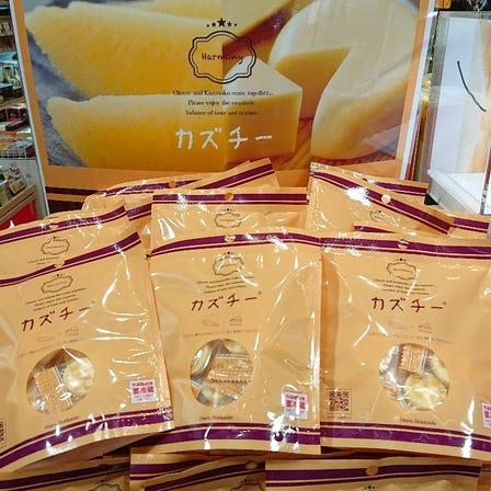 Kazuchee (Cheese and Kazunoko)