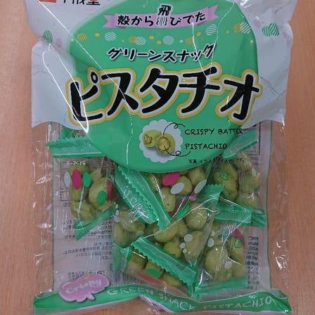 綠色零食開心果