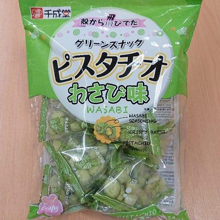 綠色零食開心果 芥茉口味