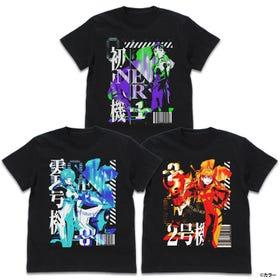 《新世纪福音战士》Acid Graphics T恤
