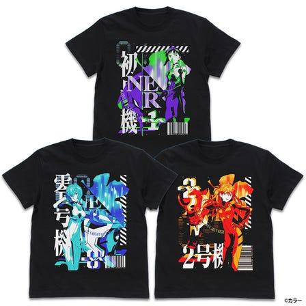 『EVANGELION』 アシッドグラフィックスTシャツ