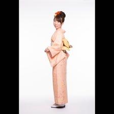 Kimono Stroll (for women), Plan C