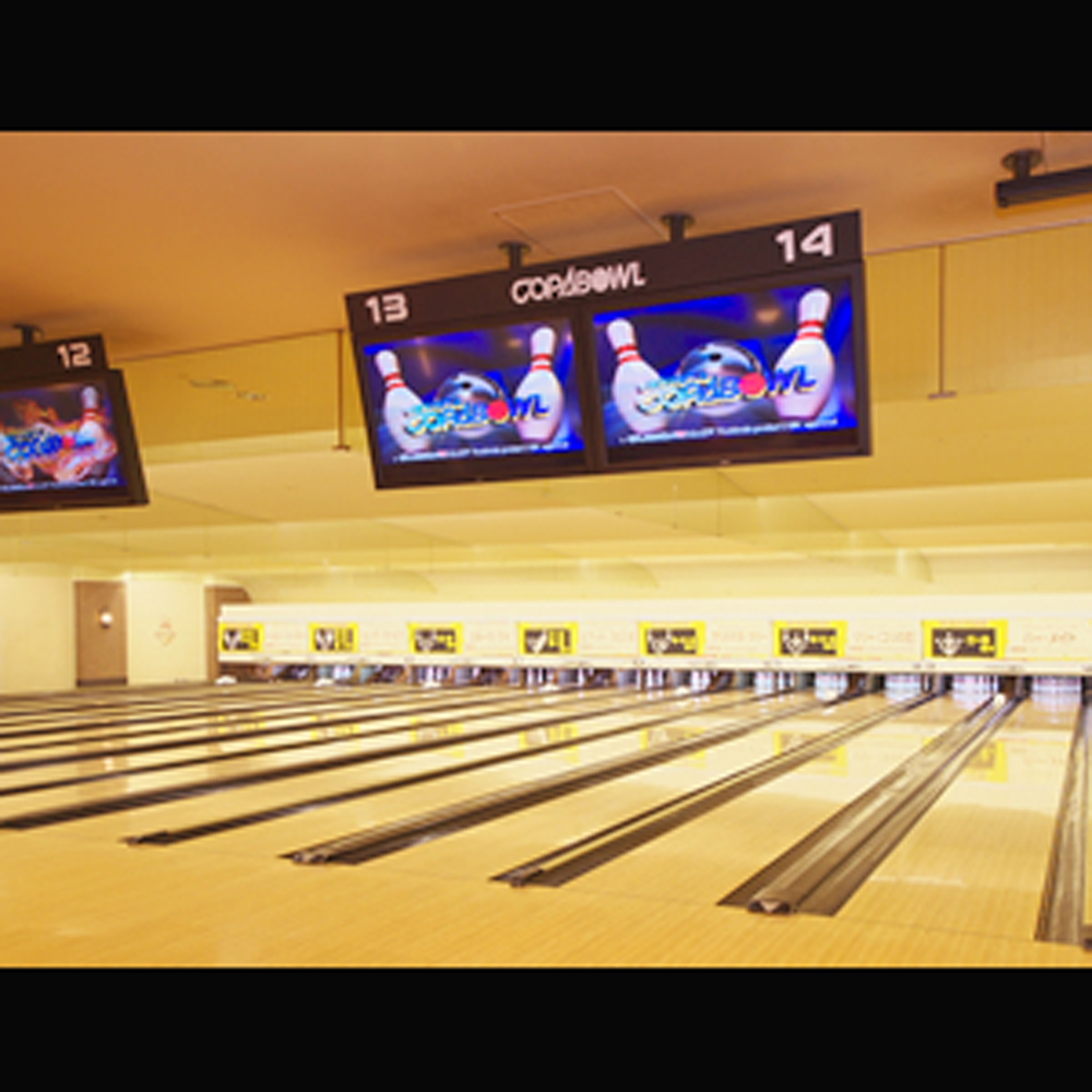 One game of bowling