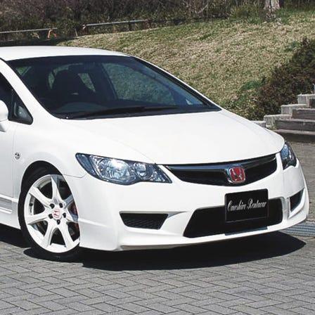 Civic R FD2