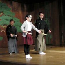 日本能樂輕體驗