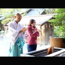 """2h Shrine Tour """"Discover Shintoism"""""""