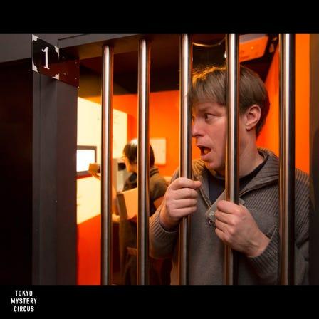 ある刑務所からの脱出