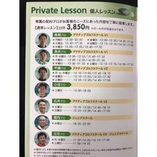 Private lesson - 25 minutes