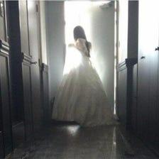 消失的新娘