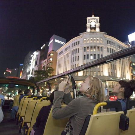 Odaiba Night Course