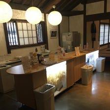 Sake tasting corner