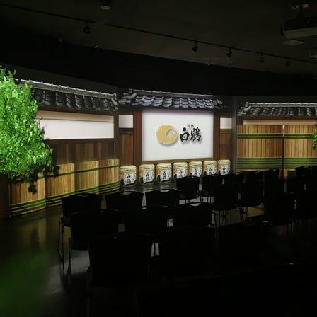 Screening of Sake brewing in Nada