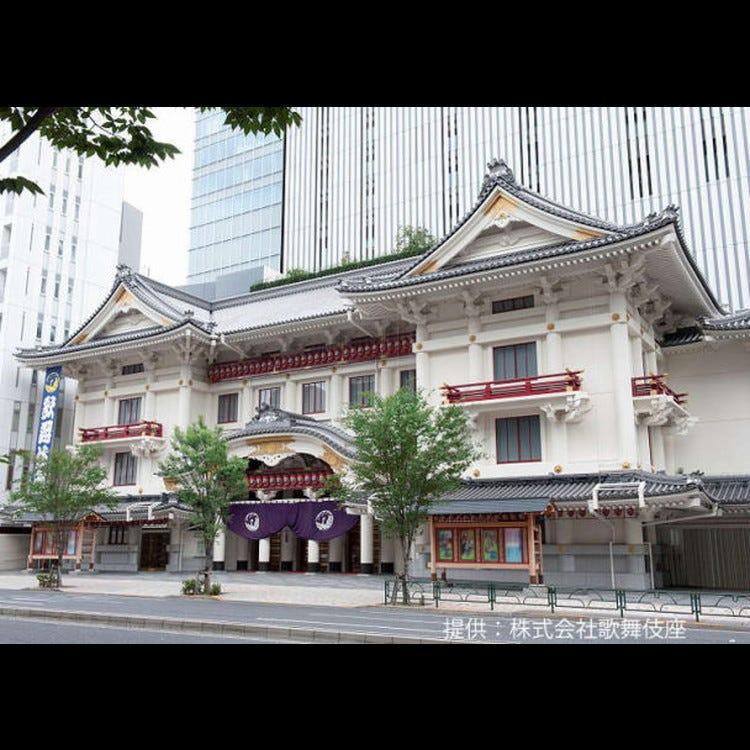 Kabukiza Theatre (Tokyo)