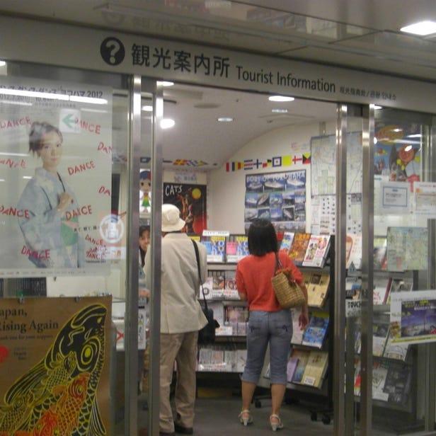 Yokohama Station Tourist Information Center