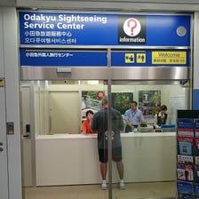 Odakyu Sightseeing Service Center Odawara