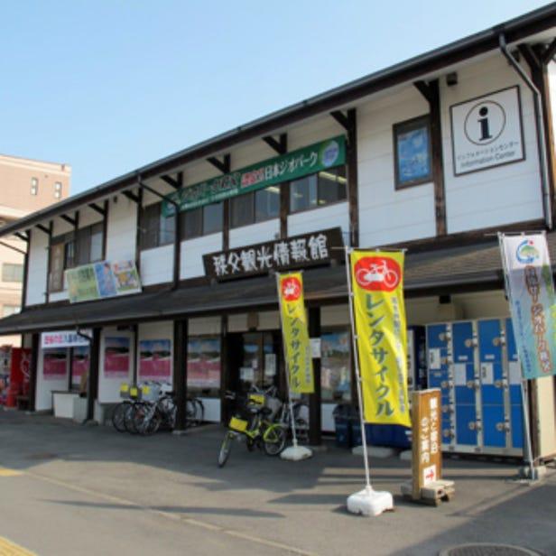 Chichibu Tourist Information Center