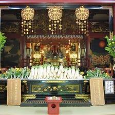 Matsuchiyama Shoden
