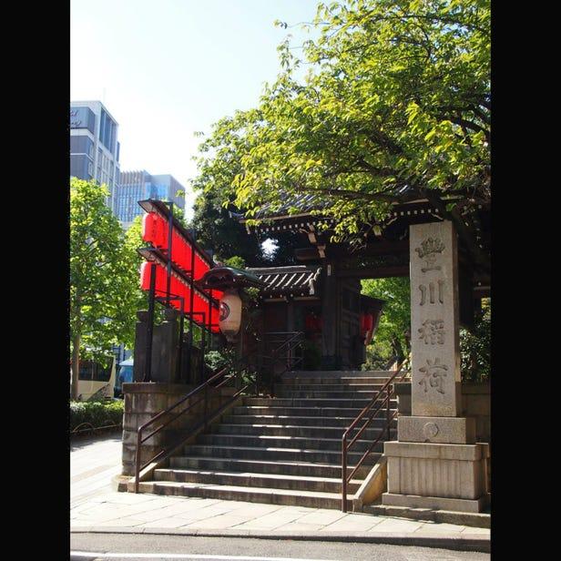 도요카와 이나리 절 도쿄 별원