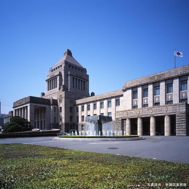 国会議事堂(参議院)