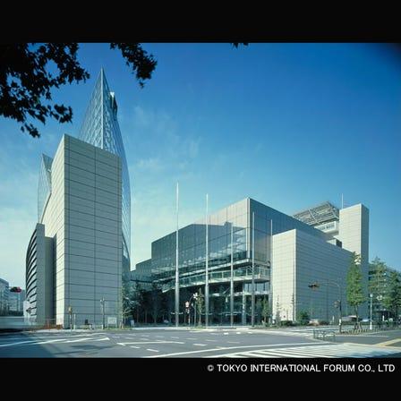 Tokyo International Forum