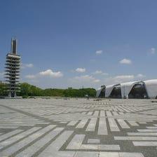 Komazawa Olympic Park