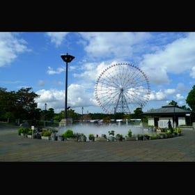 가사이린카이 공원