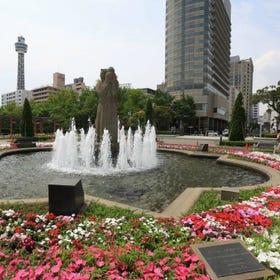 야마시타 공원