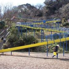 Kanazawa Zoo